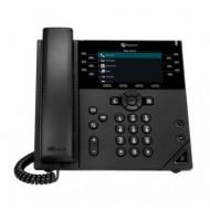 POLYCOM VVX 450 IP PHONE POE (TÁPEGYSÉG NÉLKÜL) 2200-48840-025